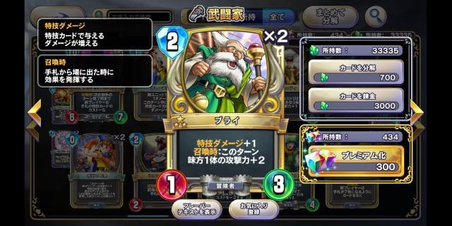 f:id:kohikohikohi:20210703180224j:image