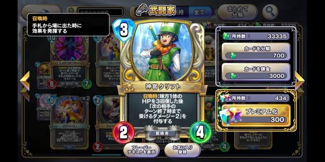 f:id:kohikohikohi:20210703180232j:image