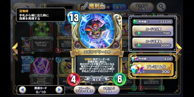 f:id:kohikohikohi:20210703180242j:image