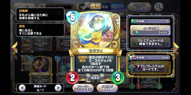 f:id:kohikohikohi:20210704180311j:image