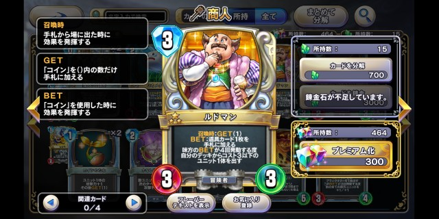 f:id:kohikohikohi:20210704180438j:image