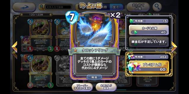 f:id:kohikohikohi:20210704180600j:image