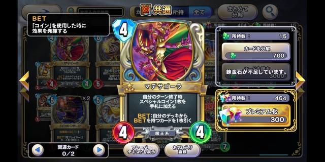f:id:kohikohikohi:20210704180757j:image