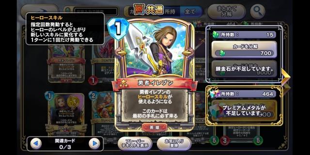 f:id:kohikohikohi:20210704180906j:image