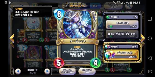 f:id:kohikohikohi:20210704181102j:image