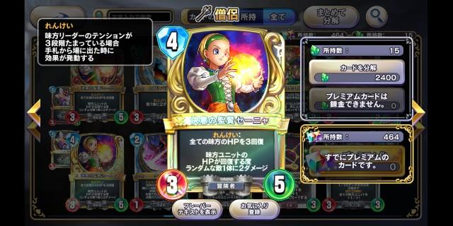 f:id:kohikohikohi:20210704181144j:image