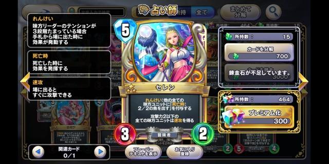 f:id:kohikohikohi:20210704181317j:image