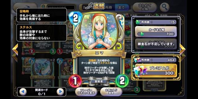 f:id:kohikohikohi:20210704181638j:image