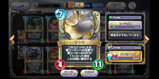 f:id:kohikohikohi:20210704181755j:image