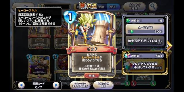f:id:kohikohikohi:20210704181939j:image