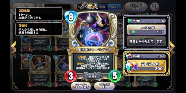 f:id:kohikohikohi:20210704182139j:image