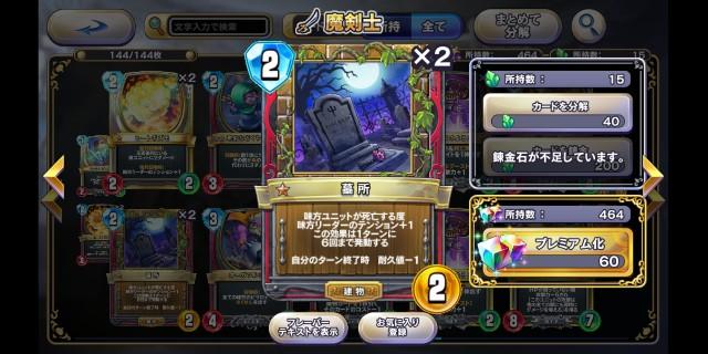 f:id:kohikohikohi:20210704182253j:image