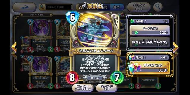 f:id:kohikohikohi:20210704182406j:image