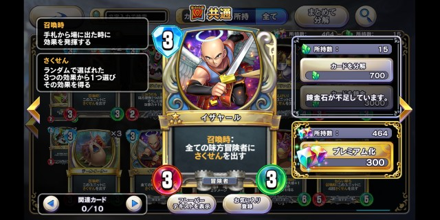 f:id:kohikohikohi:20210704182535j:image