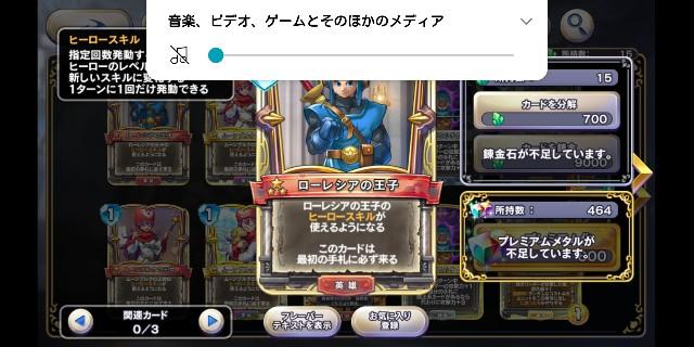 f:id:kohikohikohi:20210704182637j:image