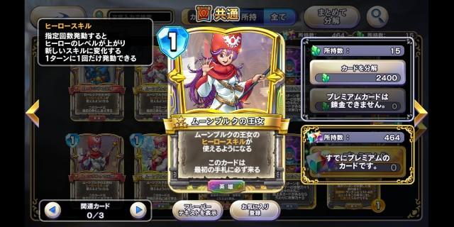 f:id:kohikohikohi:20210704182702j:image
