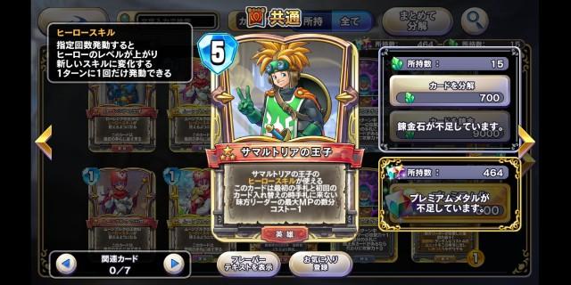 f:id:kohikohikohi:20210704182713j:image