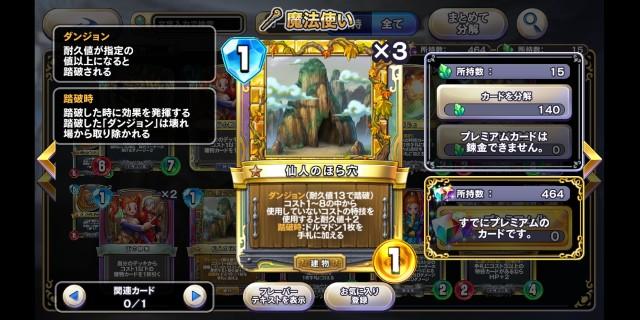 f:id:kohikohikohi:20210704182854j:image