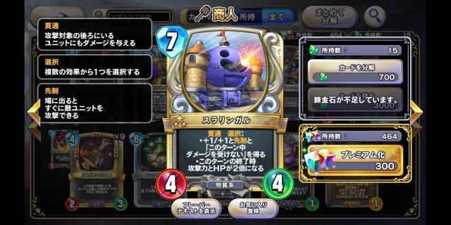 f:id:kohikohikohi:20210704182944j:image