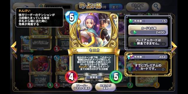 f:id:kohikohikohi:20210704183015j:image