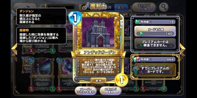 f:id:kohikohikohi:20210704183145j:image