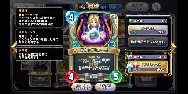 f:id:kohikohikohi:20210704183338j:image