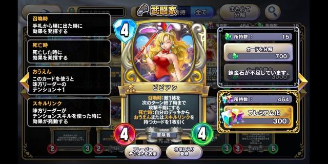 f:id:kohikohikohi:20210704183611j:image