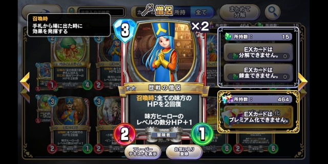 f:id:kohikohikohi:20210704183632j:image