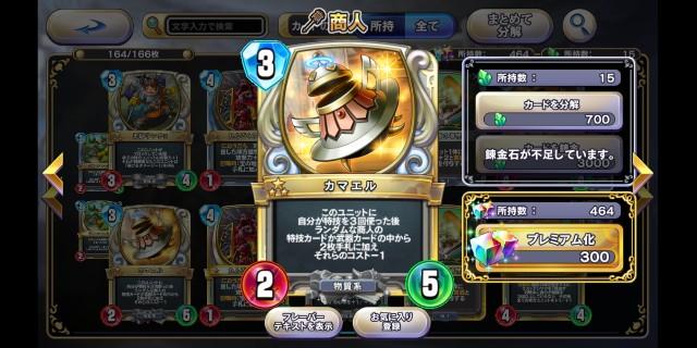 f:id:kohikohikohi:20210704183930j:image