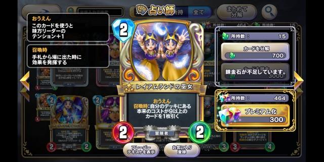 f:id:kohikohikohi:20210704184024j:image