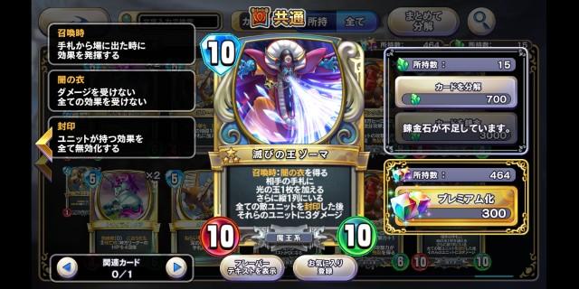 f:id:kohikohikohi:20210704184138j:image