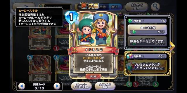f:id:kohikohikohi:20210704184205j:image