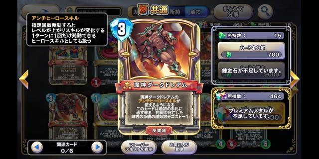 f:id:kohikohikohi:20210704184341j:image