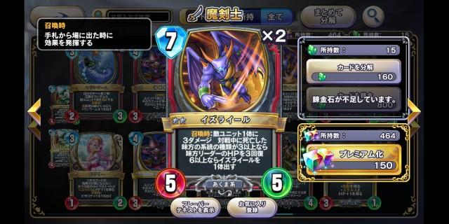 f:id:kohikohikohi:20210704184717j:image