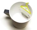 このお茶、ちょっとオシャレですね・・・ - IDEA*IDEA ~ 百式管理人のラ