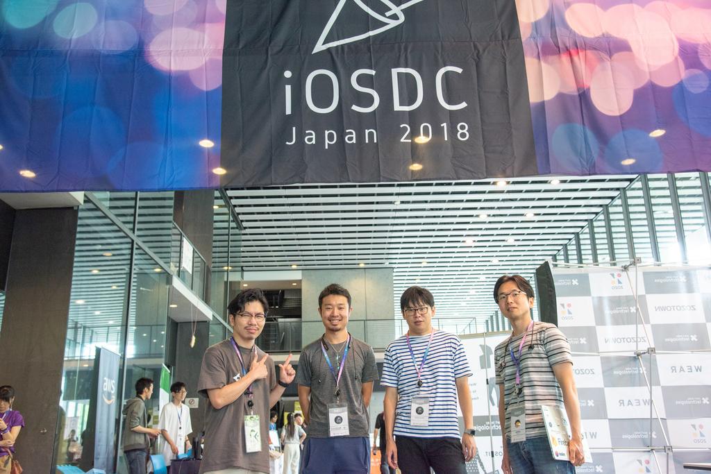 iOSDCの開場で、freeeメンバーの集合写真