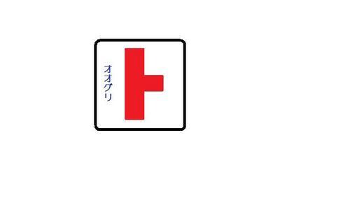 f:id:kohitsuji_kosumi:20160423205359j:plain
