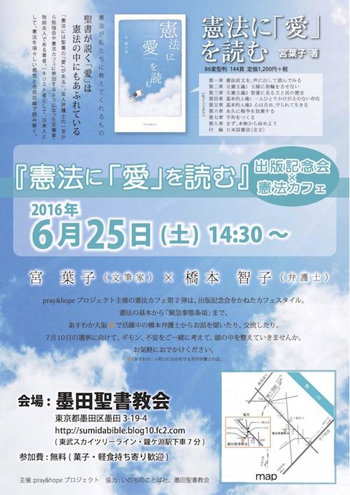 f:id:kohitsuji_kosumi:20160620215409j:plain