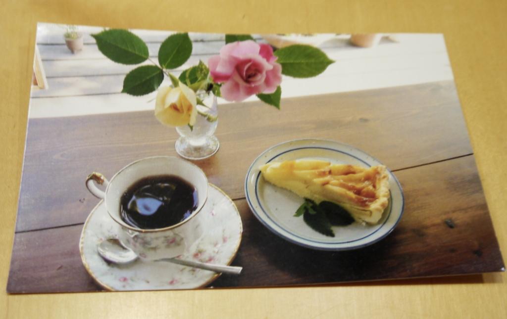 f:id:kohitsuji_kosumi:20160711213826j:plain
