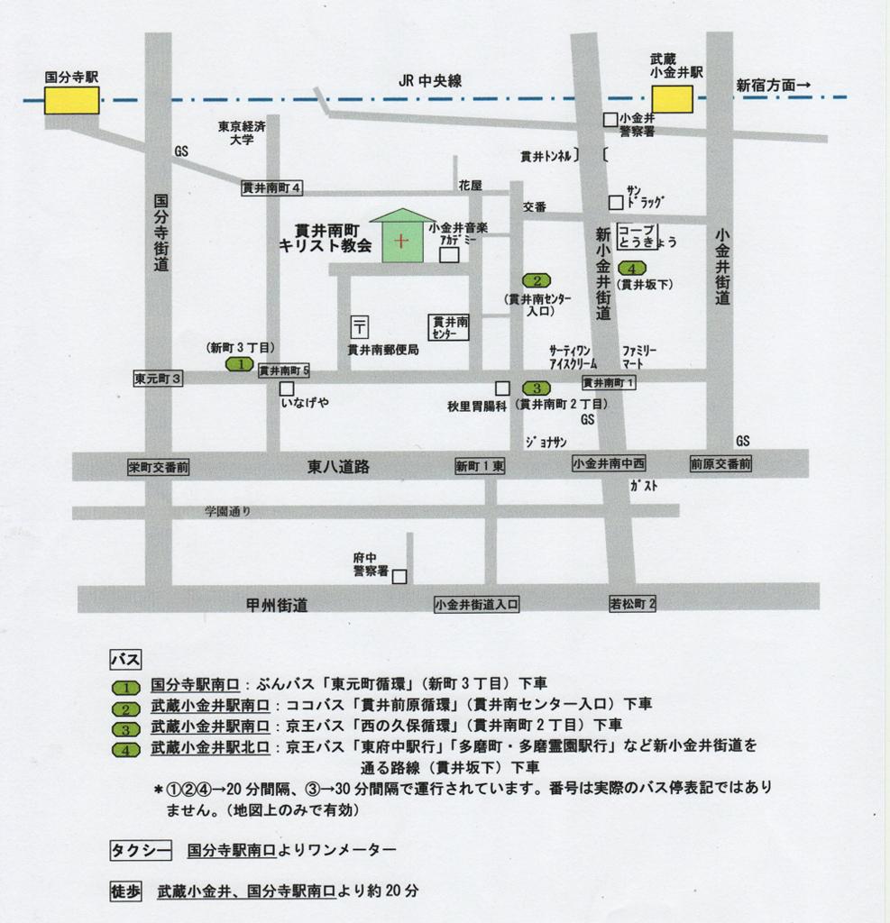 f:id:kohitsuji_kosumi:20160724225437j:plain