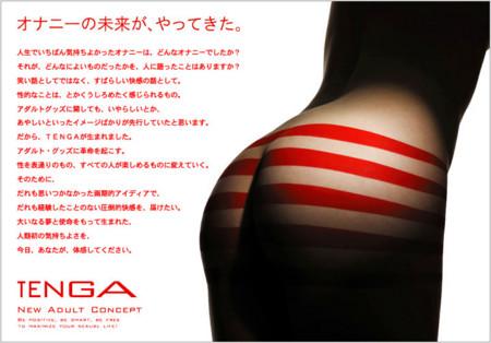 f:id:kohji_fukunaga:20090130182502j:image
