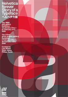 f:id:kohji_fukunaga:20090206235028j:image