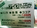 20120727011129