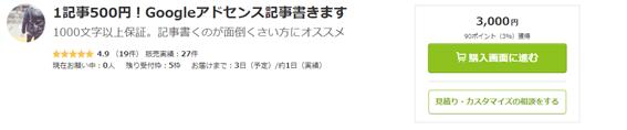 f:id:kohokushogi:20180924210217p:plain