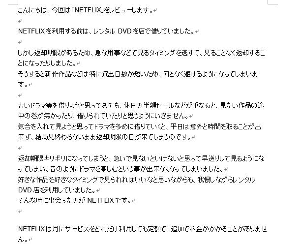 f:id:kohokushogi:20180926232430p:plain