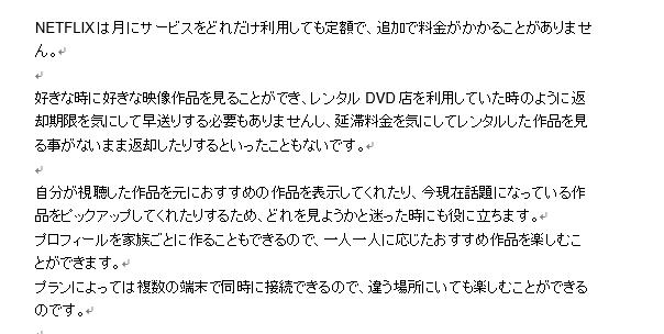 f:id:kohokushogi:20180926232500p:plain