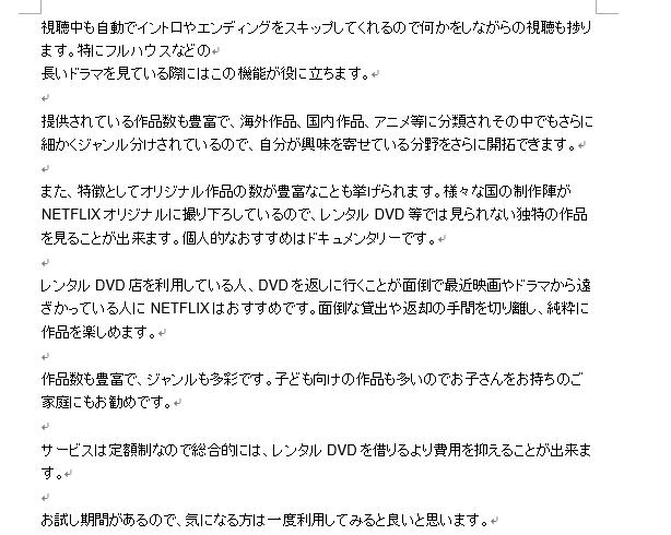 f:id:kohokushogi:20180926232657p:plain