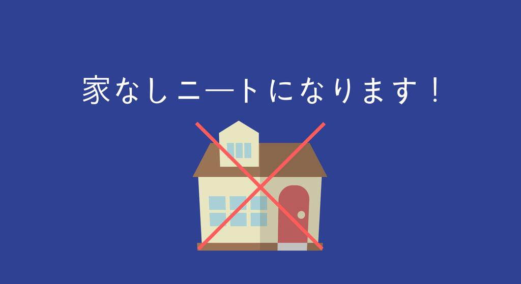 f:id:kohokushogi:20181111000847p:plain