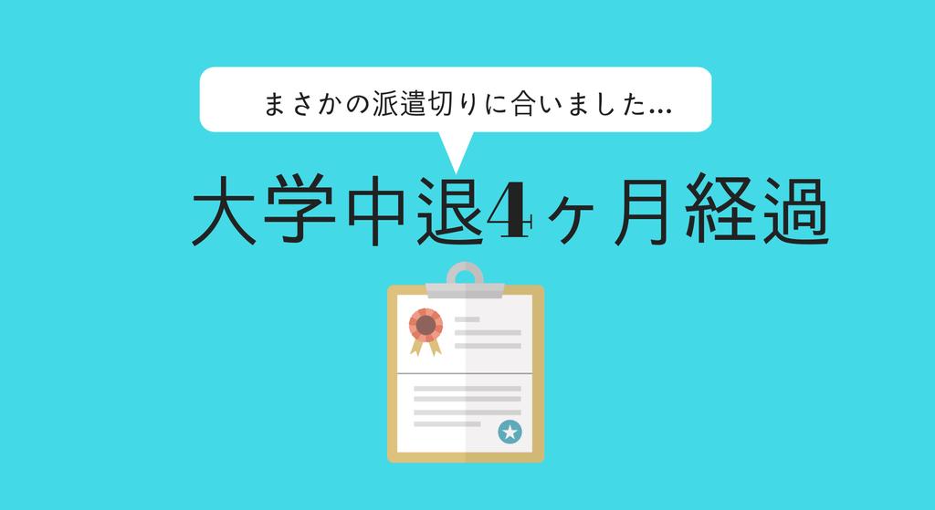 f:id:kohokushogi:20181111001505p:plain
