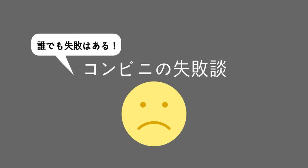 f:id:kohokushogi:20181111001638p:plain